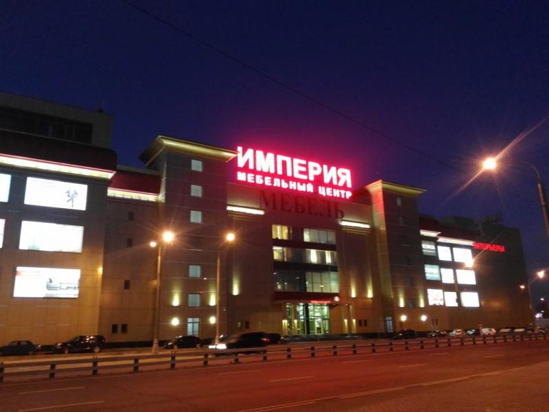 Багетный салон на Дмитровском шоссе МЦ Империя