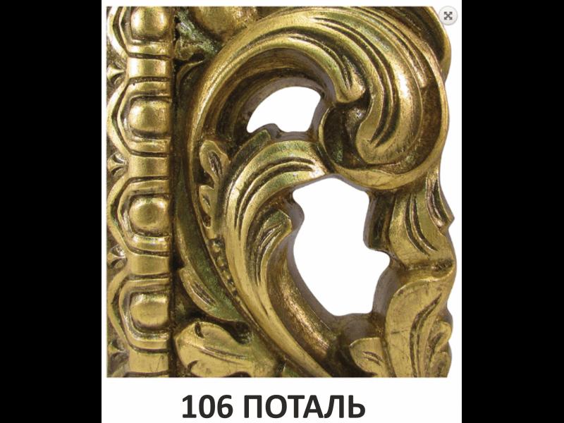 Овальное зеркало итальянского стиля