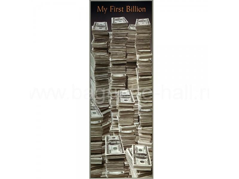 """Арт-постер """"Мой первый миллиард"""""""