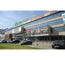 Салон на Ленинградском шоссе ЦД Ленинградский