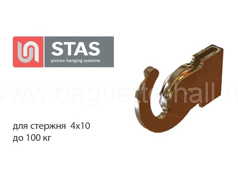 Музейный крючок для подвески картин до 100 кг, для стержня 4х10 мм