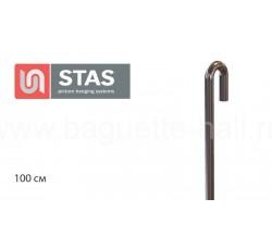 Стержень d3 мм с U-образным наконечником серебряный, 100 см