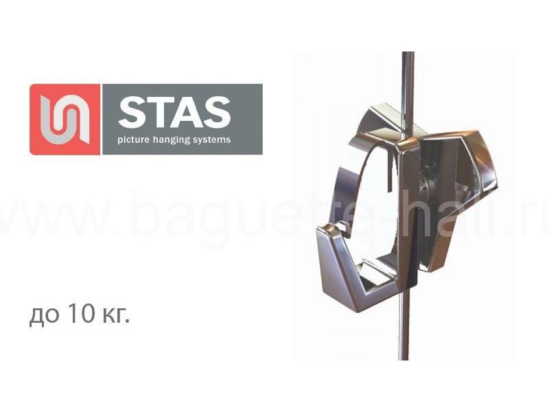 Стержень d3 мм с U-образным наконечником серебряный, 150 см