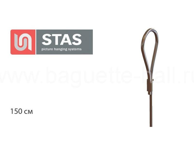 Стальной шнур с петлей, 150 см