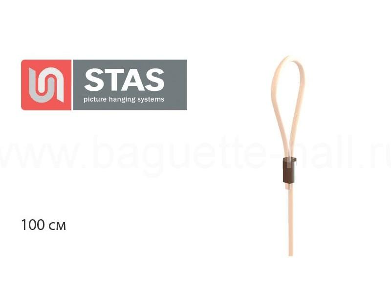 S-образная малая подвеска для лесок и шнуров с петлей белая