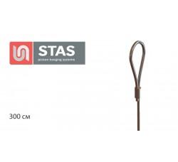 Стальной шнур с петлей, 300 см