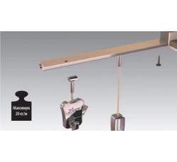 """U-образный потолочный рельс """"U-Rail"""", 20 кг/метр, Черный 300 см"""