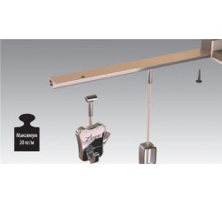 """U-образный потолочный рельс """"U-Rail"""", 20 кг/метр, Серебряный 200 см"""