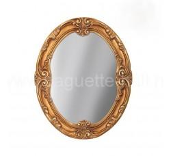 Большое овальное зеркало в багете
