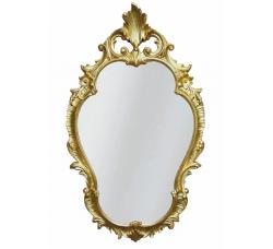 Прекрасное зеркало в раме, выполненной в стиле Барокко